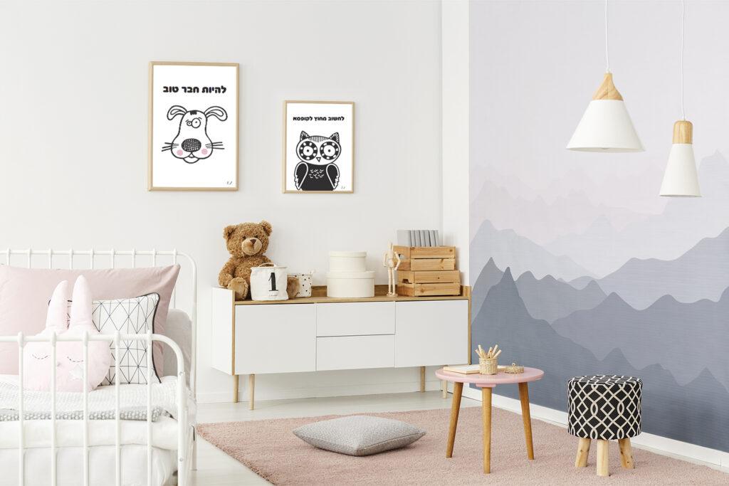 טרנדים לעיצוב חדרי ילדים